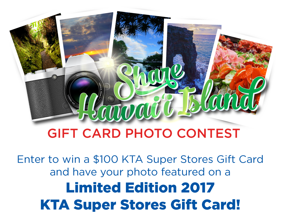 KTA Photo Contest