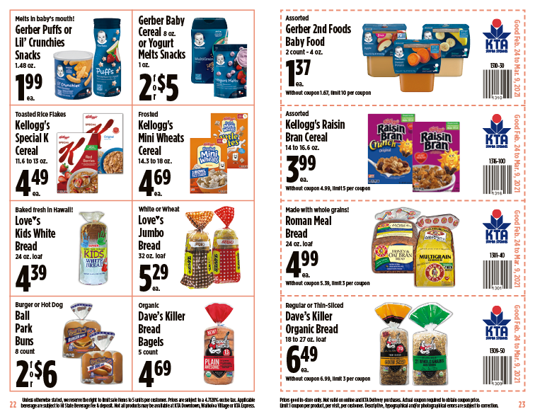 Image of page 12 of Coupon Book