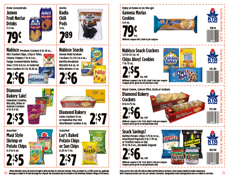 Image of page 16 of Coupon Book
