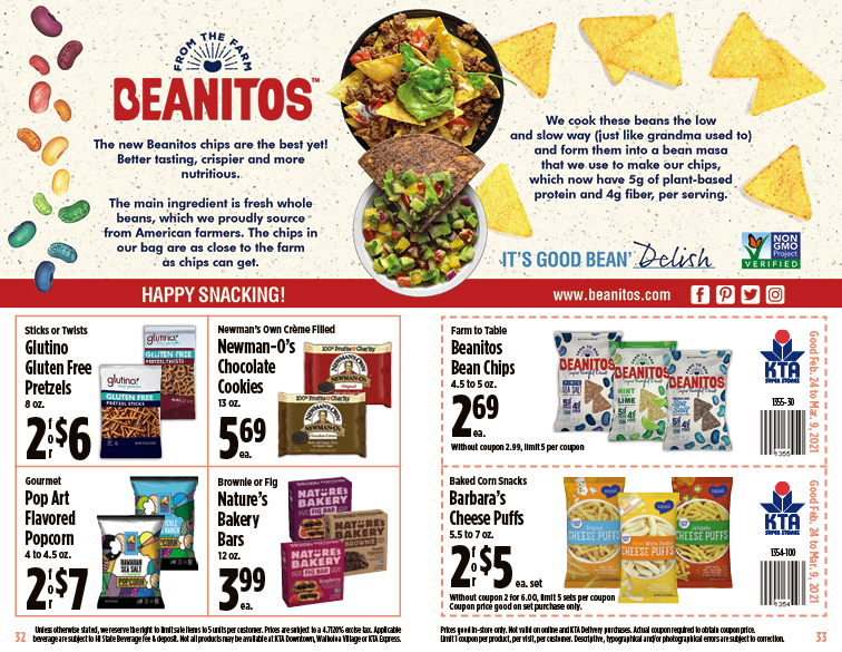 Image of page 17 of Coupon Book