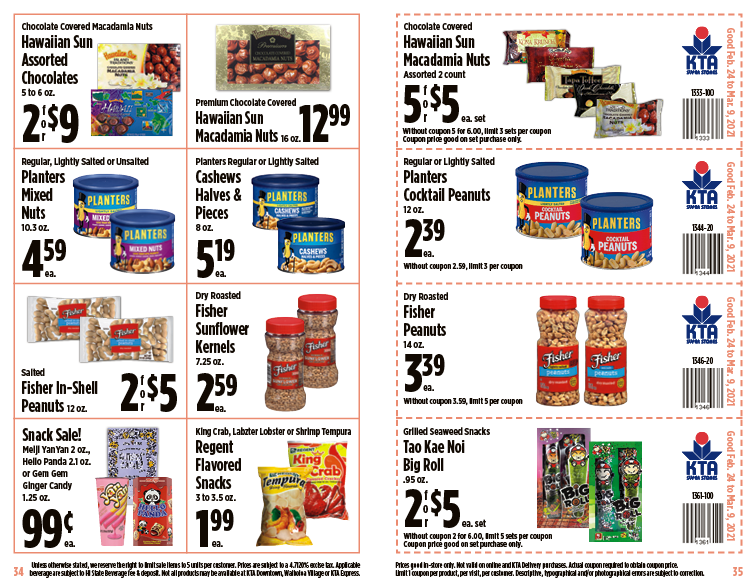 Image of page 18 of Coupon Book