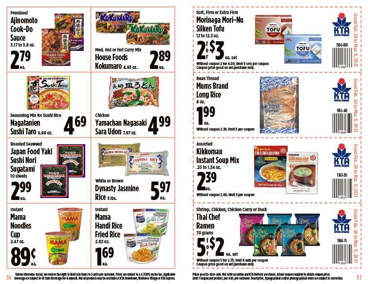 Image of page 19 of Coupon Book