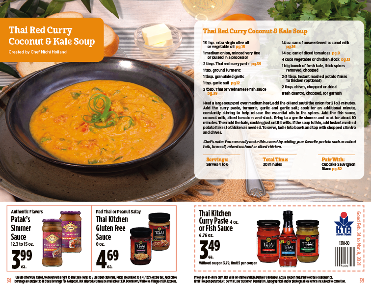 Image of page 20 of Coupon Book