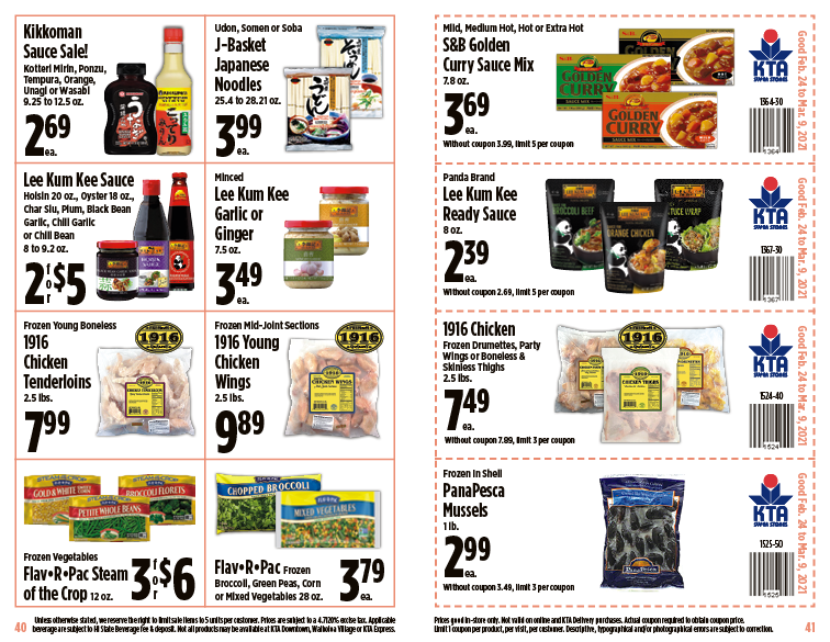 Image of page 21 of Coupon Book
