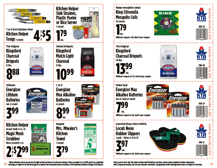 Image of page 30 of Coupon Book