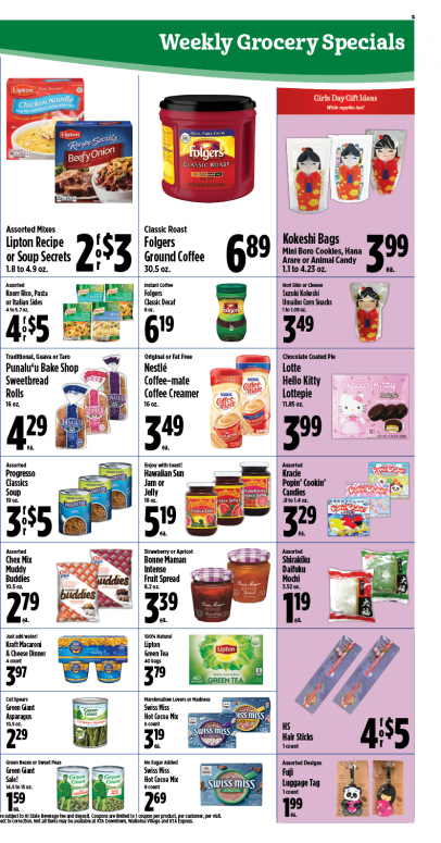 Image of page 5 of Weekly Ad