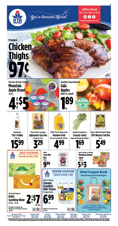 Image of page 1 of Weekly Ad
