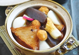 Yosenabe (Hot Pot)
