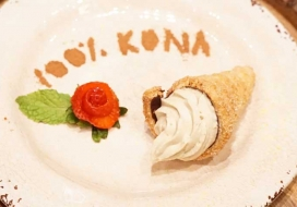 Kona Coffee Cream Horns