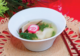 Image of Easy Anchovy Broth Ozoni Soup