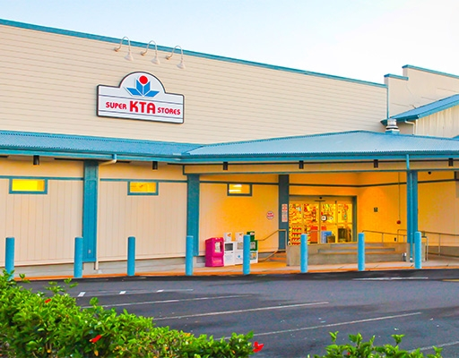 KTA Downtown, Hilo